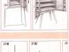 LP-101,102, 103 és 104 típusú vízköpenyes termosztátok